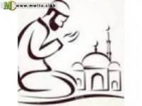 Islamic love spells