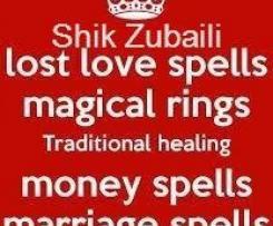 Love Spell Caster In Qatar Call +27710732372 Shik Zubaili