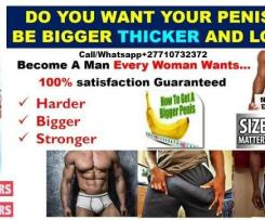 Herbal Products For Men Call +27710732372 South Africa