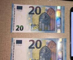 Billetes falsos comprar número de WhatsApp 643775523